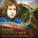 Acquaraggia, Dylan on the Great Wall (Dylan Pontifex)
